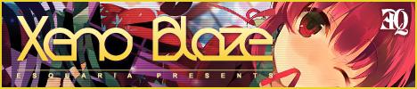 ESQUARIA 3rdアルバム「XenoBlaze」