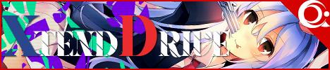 ESQUARIA 10thアルバム「XTEND DRIVE」
